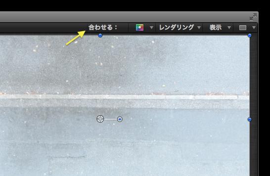 スクリーンショット 2013-12-30 22.18.58