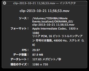 スクリーンショット 2013-12-29 21.32.13