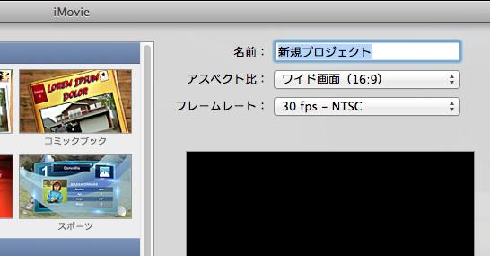 スクリーンショット 2013-12-29 20.56.52