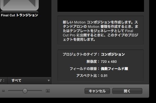 スクリーンショット 2013-12-27 22.09.48