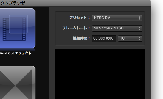 スクリーンショット 2013-12-27 21.42.53