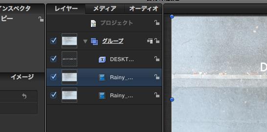スクリーンショット 2013-12-30 22.40.33
