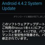Nexus 5のカメラを適当にテストしてみる(動画と静止画の取り込み)