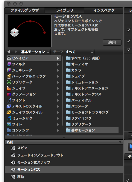 スクリーンショット 2013-12-27 21.42.34 3