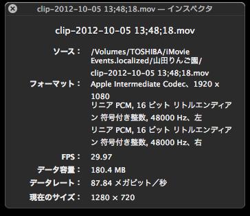 スクリーンショット 2013-12-29 21.36.08