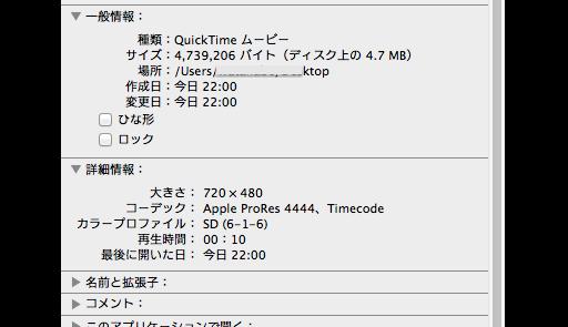 スクリーンショット 2013-12-27 22.00.53