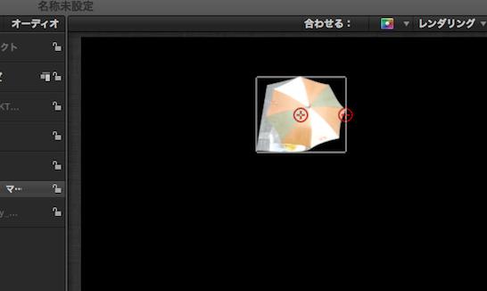 スクリーンショット 2013-12-30 23.09.41