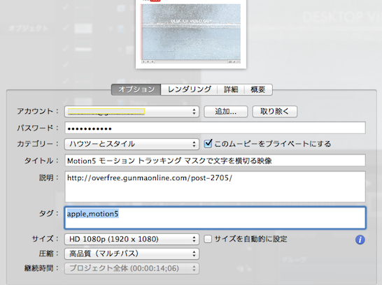 スクリーンショット 2013-12-30 23.49.51
