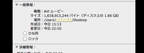 スクリーンショット 2014-01-03 23.35.20