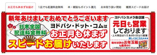 スクリーンショット 2014-01-01 15.08.38