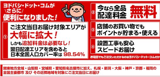 スクリーンショット 2014-01-01 17.26.17