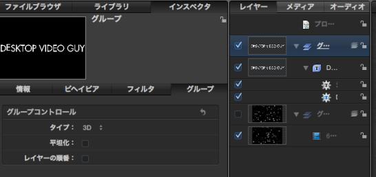 スクリーンショット 2014-02-20 19.56.05