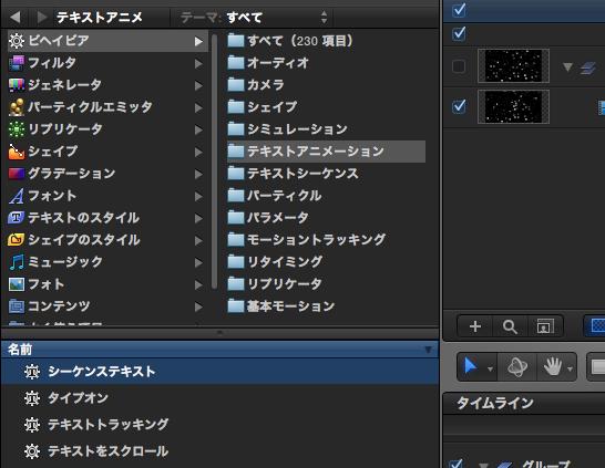 スクリーンショット 2014-02-20 19.58.57