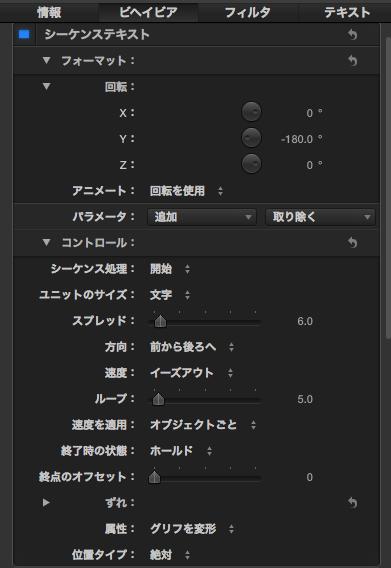 スクリーンショット 2014-02-20 19.58.46
