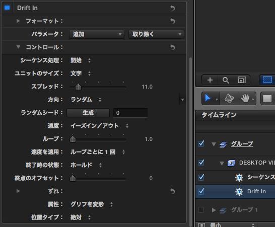 スクリーンショット 2014-02-20 19.52.04