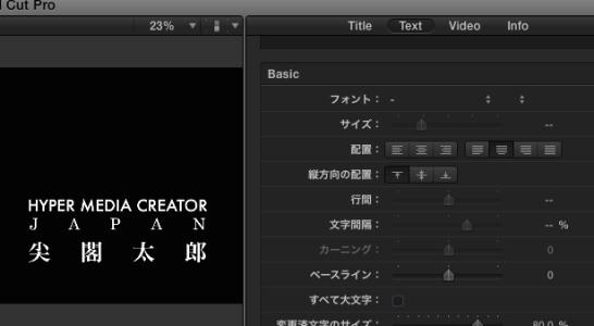 スクリーンショット 2014-04-26 0.16.57