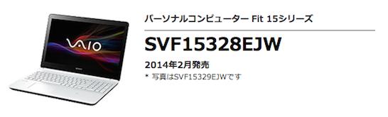 スクリーンショット 2014-04-05 9.43.16