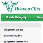 PM2.5が入って中華より届いた品は Heavens Giftの電子タバコパーツ