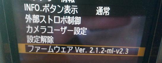 2014-05-28 12.53.27