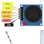 Alexmos Brushless Gimbal のジョイスティック配線図(8bit版)