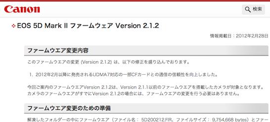 スクリーンショット 2014-05-28 0.53.42