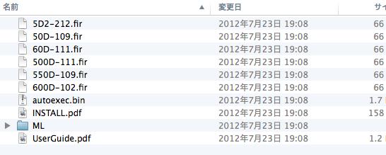 スクリーンショット 2014-05-28 0.47.39