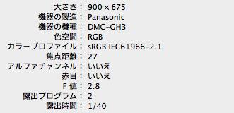 スクリーンショット 2014-06-13 13.52.04