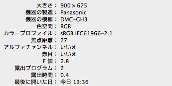 スクリーンショット 2014-06-13 13.54.56