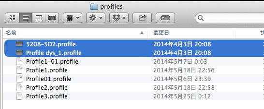 スクリーンショット 2014-06-12 11.08.59