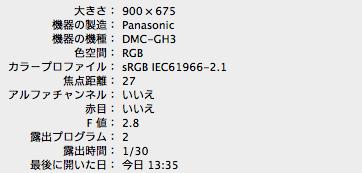 スクリーンショット 2014-06-13 13.53.48