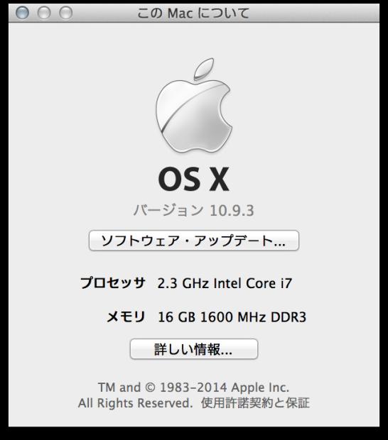 スクリーンショット 2014-06-26 0.52.34