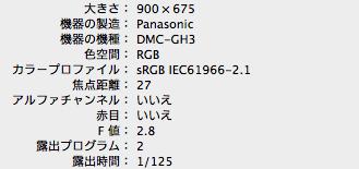 スクリーンショット 2014-06-13 13.48.23