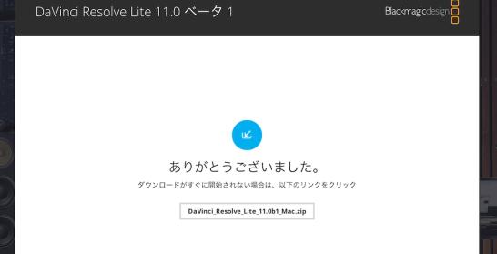 スクリーンショット 2014-07-18 16.01.05