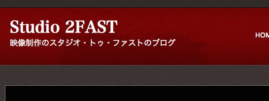 スクリーンショット 2014-07-26 17.20.32
