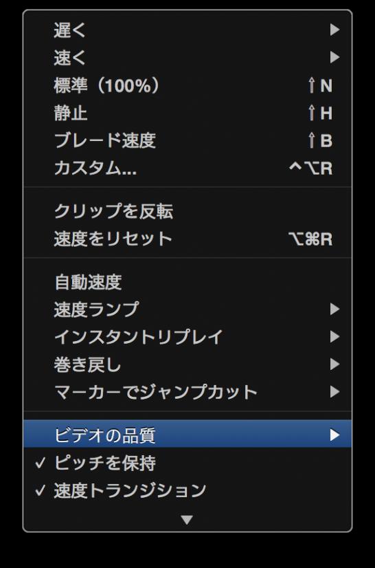 スクリーンショット 2014-07-28 13.34.14
