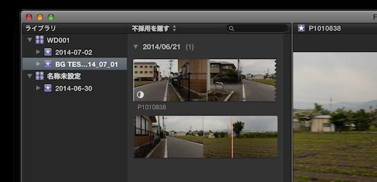 スクリーンショット 2014-07-02 10.26.58