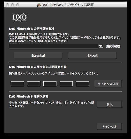 スクリーンショット 2014-08-04 21.22.49