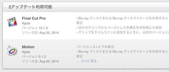 スクリーンショット 2014-08-21 2.49.20