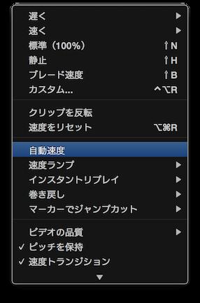 スクリーンショット 2014-08-11 11.16.42