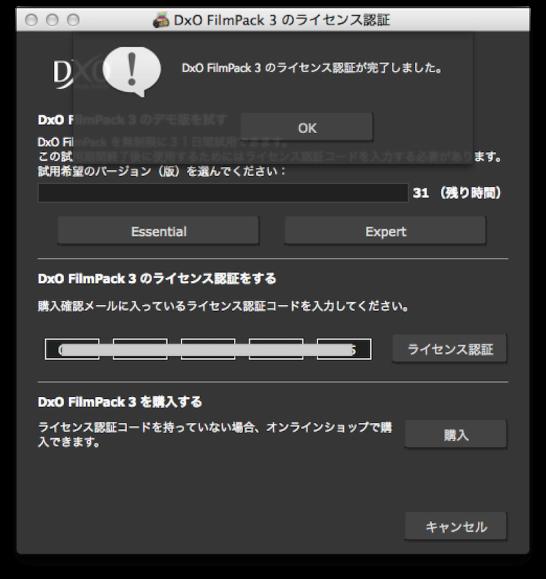 スクリーンショット 2014-08-04 21.23.32