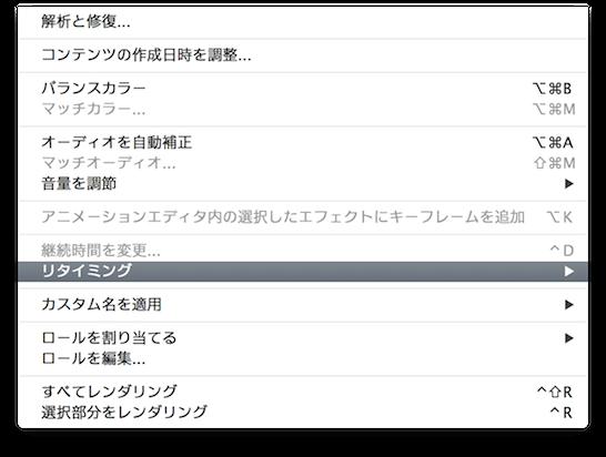 スクリーンショット 2014-08-11 11.03.30