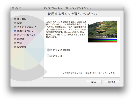スクリーンショット 2014-09-03 0.48.50