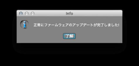 スクリーンショット 2014-09-06 16.47.31