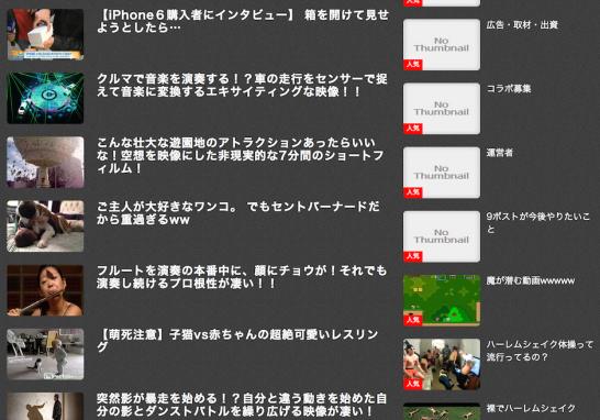 スクリーンショット 2014-09-20 11.31.19