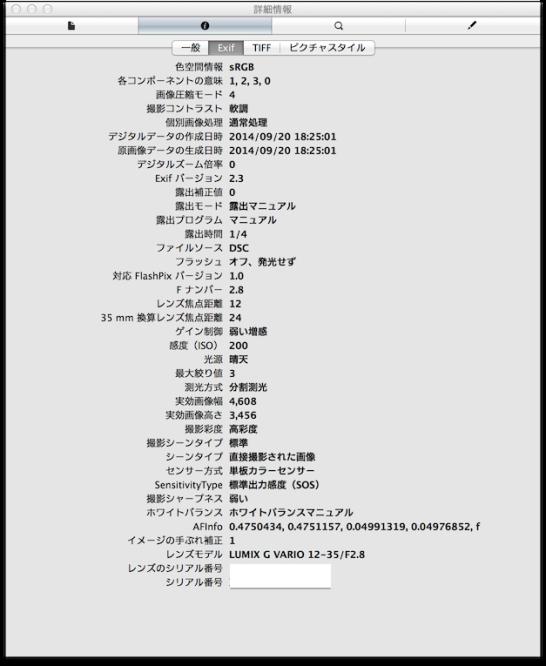 スクリーンショット 2014-09-20 18.39.42