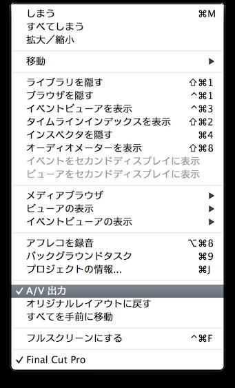 スクリーンショット 2014-09-02 23.53.05