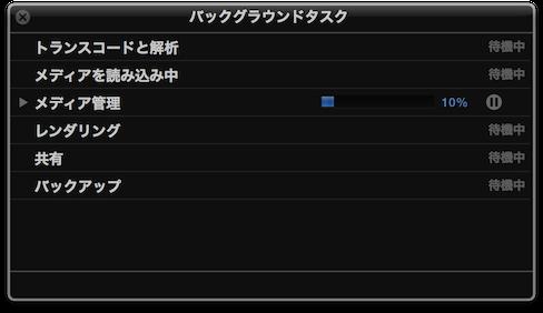 スクリーンショット 2014-09-13 20.21.35
