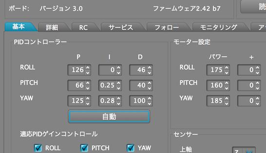 スクリーンショット 2014-09-12 1.06.29