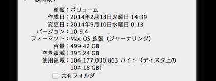 スクリーンショット 2014-09-13 20.35.40