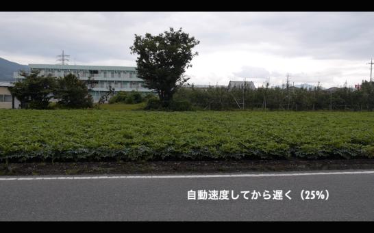 スクリーンショット 2014-09-02 11.05.05